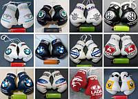 Перчатки боксерские сувенир-брелок в авто