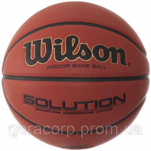 Мяч баскетбольный Wilson Solution Fiba