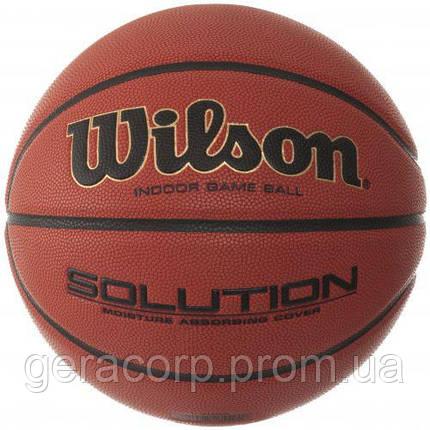 Мяч баскетбольный Wilson Solution Fiba, фото 2