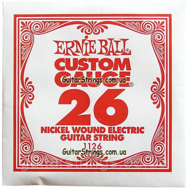Струна Ernie Ball 1126 Nickel Wound .026 (электро)