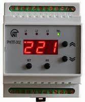 Реле напряжения, послед., перекоса и обрыва фаз, контроль МП, индикацияРНПП-302