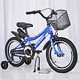 """Детский Велосипед INTENSE 16"""" N-200 Blue +Насос+Рем.коплект +Бутылочка, фото 3"""