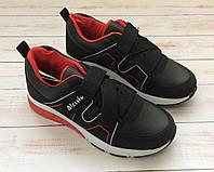 Красные кроссовки на резинке в категории кроссовки, кеды детские и ... cfe784f3a33