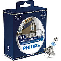 Комплект автоламп Philips H7 RACING VISION 12972RVS2, +150%, 2 шт., Польша