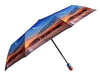 Зонт складной Umbrella автомат Темно-синий с коричневым (MR-478-4)