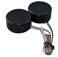 Автоакустика пищалки H-005A 500W