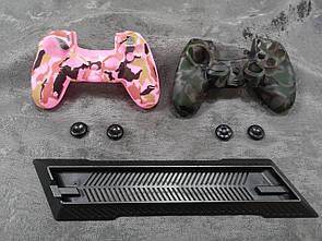 Darius Box V6 - Набор  2 чехла + 4 накладки + подставка для Playstation 4