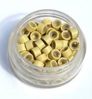Микро кольца с силиконом