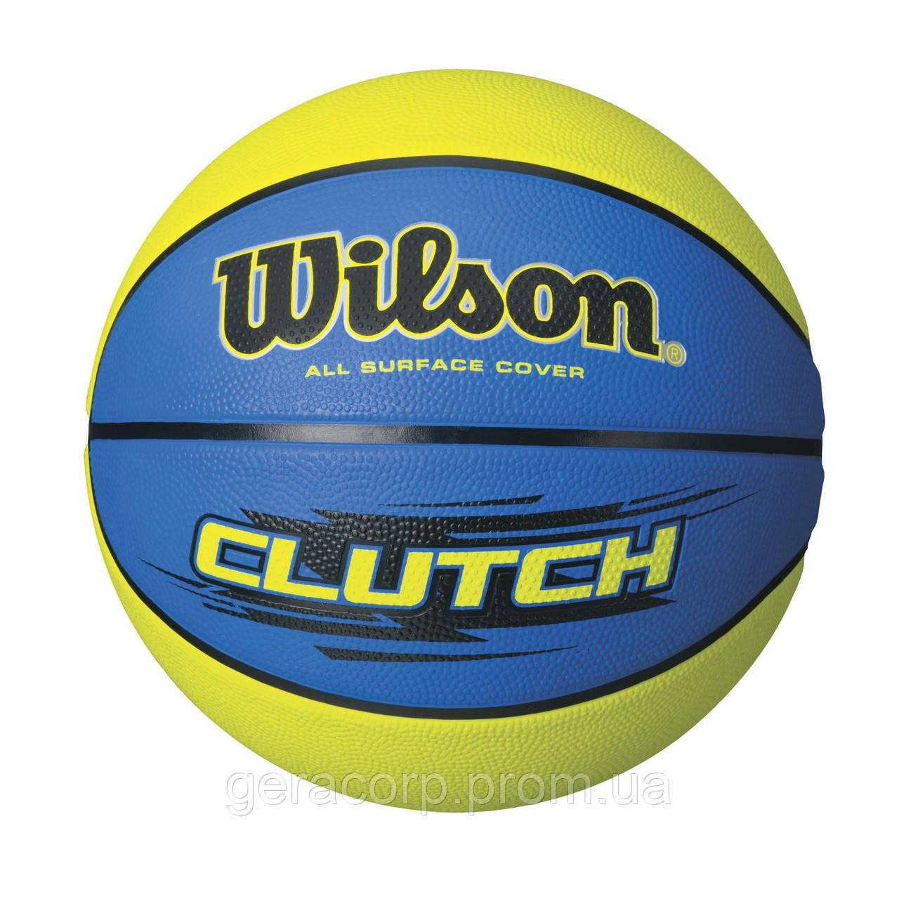 Мяч баскетбольный Wilson Clutch Yellow/Blue