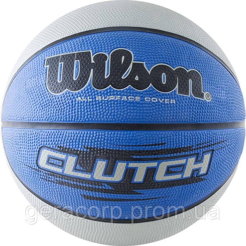 Мяч баскетбольный Wilson Clutch Grey/Blue