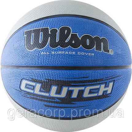 Мяч баскетбольный Wilson Clutch Grey/Blue, фото 2