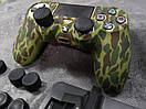 Darius Box V14 - Набор 1 чехол + 8 накладок + зарядная станция для Playstation 4, фото 3