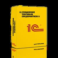 1С:Управление торговым предприятием для Украины