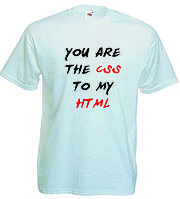 Футболка You are the CSS to my HTML