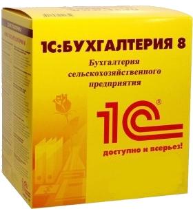 1С:Предприятие 8. Бухгалтерия сельскохозяйственного предприятия для Украины