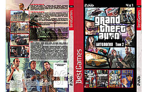 Антология GTA том 2 Grand Theft Auto: Gotham City
