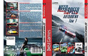 Антология Need For Speed том 1