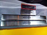 Защита порогов - накладки на пороги Renault MEGANE II 5-дверка с 2002-2009 гг. (Premium)