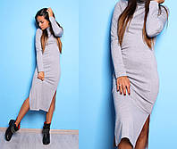 Серое платье трикотажное с разрезами с боку 40-42 44-46