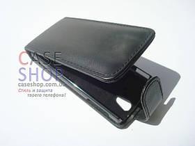 Откидной чехол для Sony Ericsson Xperia Ray