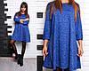 Ангоровое платье-трапеция с манжетами Изумруд, фото 3