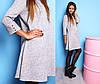 Ангоровое платье-трапеция с манжетами Изумруд, фото 6