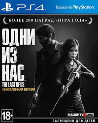 Гра Sony PS4 The Last of Us Remastered російська версія