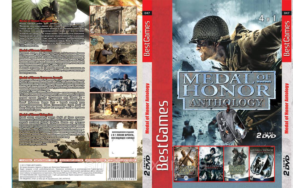 Антология Medal of Honor
