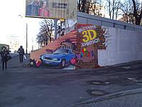 Услуги 3D Граффити, фото 1