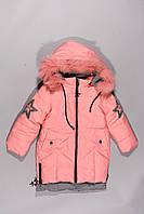 Зимнее пальто для девочек (122-146), фото 1