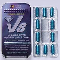V8 - препарат для потенции. 10капсул, фото 1