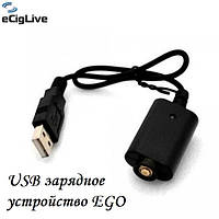USB зарядное устройство EGO