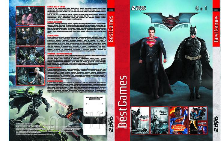 Антология Batman+Антология Superman, фото 2