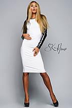 Облегающее белое платье с черными рукавами (Кожаный рукав sk), фото 2