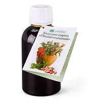 Сироп «Поливитаминный» для профилактики иммунной и витаминной недостаточности