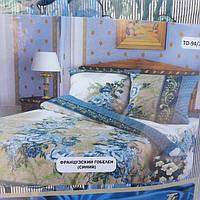 Полуторное постельное белье Французский гобелен