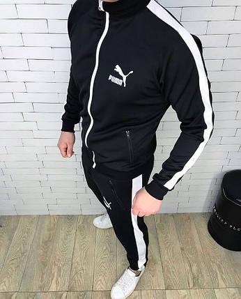 e2cdbca8cc47 Мужской спортивный костюм Puma черно-белый топ реплика  продажа ...