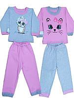 Пижама детская для девочек, с однотонного начеса.