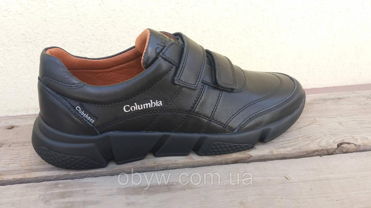 b0846beca Кожаные кроссовки мужские на липучке, цена 960 грн., купить в Днепре —  Prom.ua (ID#499546105)