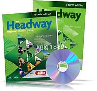 New Headway Beginner, Student's book + Workbook + CD / Учебник + Тетрадь английского языка