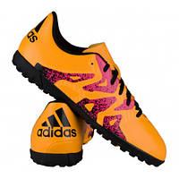 Футбольные бутсы детские (сороконожки) Adidas X15.4 TF
