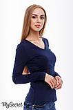 Лонгслив для кормящих ADRIANNA 11.38.021 темно-синий, фото 2