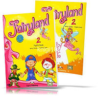 Fairyland 2, Pupil's book + Activity Book / Учебник + Тетрадь английского языка