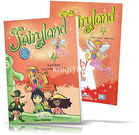 Fairyland 4, Pupil's book + Activity Book / Учебник + Тетрадь английского языка
