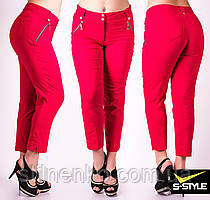 Летние женские брюки размер 58