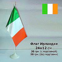 Флажок настольный с подставкой  Ирландии