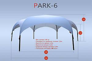 """Палатка """"Парк-6"""" (без штор) на 30-50 человек в АРЕНДУ - Киев"""