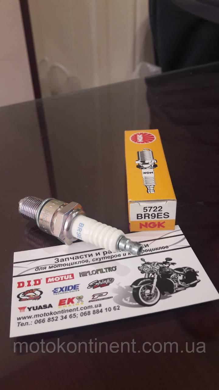 NGK BR9ES   мото  свечи  зажигания  NGK 5722 / BR9ES