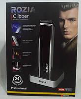 Триммер для стрижки волос Rozia Clipper HQ205, машинка триммер