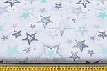 """Ткань хлопковая """"Звёзды с напылением"""" мятные, серые (№ 1484), фото 4"""
